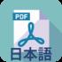 article-A3-jp.pdf